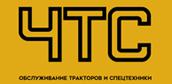 https://chel-trak.ru/wp-content/uploads/2019/05/logo.png